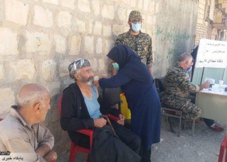 واکسیناسیون سیار سپاه کوهدشت در روستای داود رشید