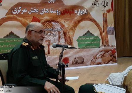شهیدان، عامل نزول نصرت الهی / جنگ تحمیلی قطعهای ۸ ساله از انقلاب اسلامی است