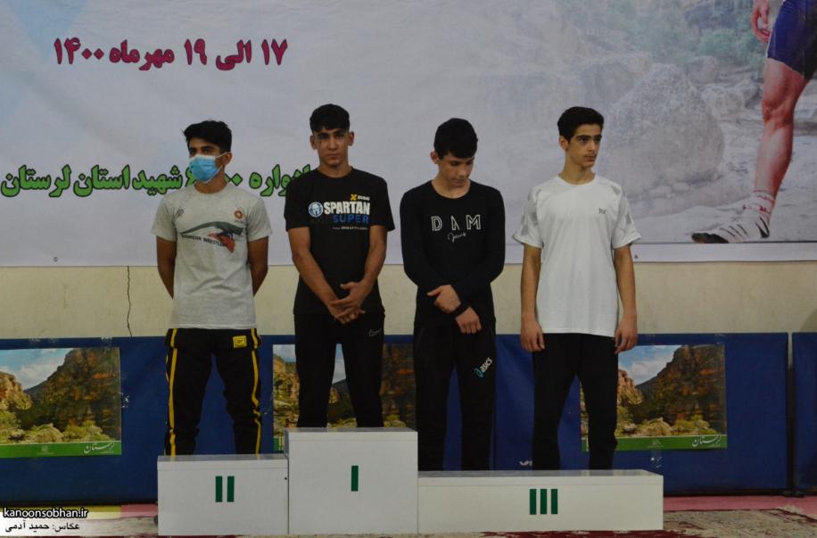 فینال و آئین اختتامیه مسابقات کشتی فرنگی نونهالان قهرمانی کشور در کوهدشت