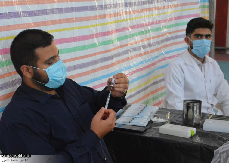 فعالیت مرکز واکسیناسیون شهید سلیمانی سپاه کوهدشت