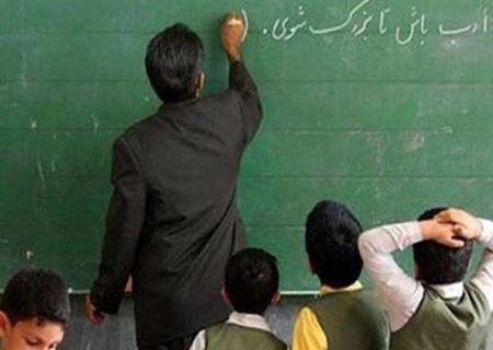 آموزشوپرورش پایهگذار فرهنگ صحیح در جامعه / ضد ارزش ها و تیر خلاص آن به فرهنگ ناب